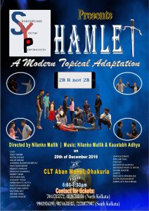 hamlet-2016-poster-revised