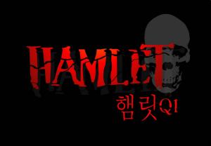 Hamlet Q1