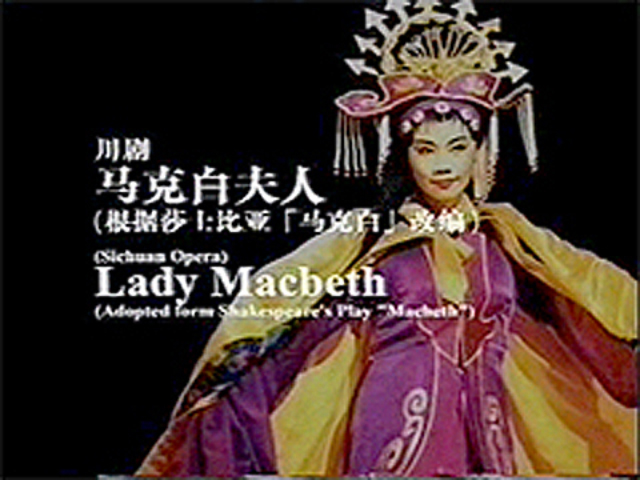 the real lady macbeth